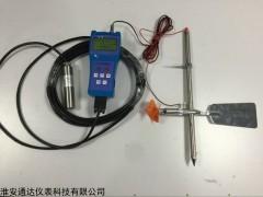 自记型便携式流速仪 明渠测量