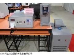 天天粘度、表观粘度、低温动力粘度LDX-FDH-1401