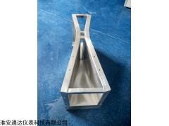 304不锈钢材质计量槽 明渠流量测量