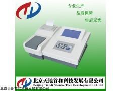带打印型悬浮物测定仪,台式水中悬浮物检测仪