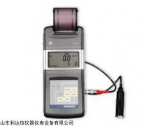 半价优惠便携式测振仪 测震仪 LDX-TIME7212