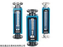管道式有机玻璃转子流量计价格