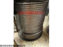 湖南7*7mm高压石墨盘根厂家