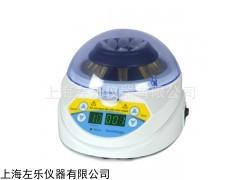 ZLMINI-4K迷你离心机上海厂家报价