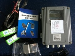厂家供应经济型管道式超声波流量计