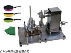 NM-I上海普申耐磨试验机