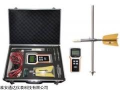 明渠测量流速仪 便携式电磁流速仪