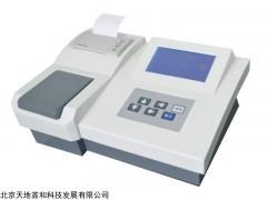 COD氨氮总磷总氮分析仪,实验室用多参数水质速测仪