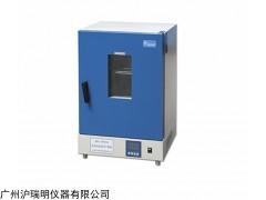 DGG-9070A上海齐欣电热恒温鼓风干燥箱