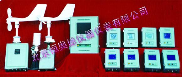 HYY-XZC2-2GA 船舶气象仪/   厂家直销