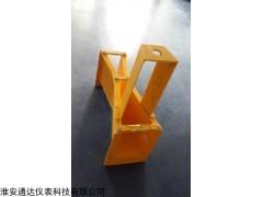 B=25 玻璃钢计量槽 明渠流量测量辅助工具