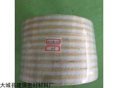 加工芳纶割裂丝盘根密封垫环
