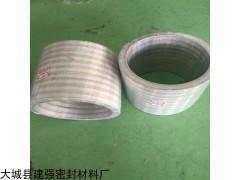 芳纶交织四氟割裂丝盘根密封垫,混编盘根垫