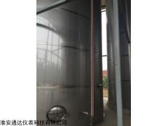 氯酸磁翻板液位计 河北厂家直销