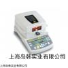 德国KERN水分检测仪,MLB50-3C水分测定仪厂家