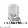 内校分析天平,AEJ200-5NM分析天平,kern分析天平