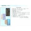 液位调节仪:SZD-A指示仪,监控仪