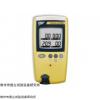 袖珍式四合一气体检测仪GAMAX,气体检测仪供应商
