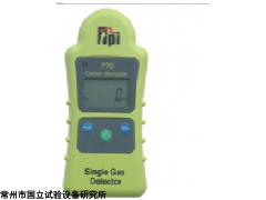 一氧化碳单气体监测仪厂家,一氧化碳单气体监测仪价格