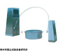 专业厂家直销BL摆管淋雨装置