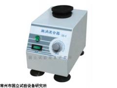 XH-C旋涡混合器价格,旋涡混合器厂家,旋涡混合器