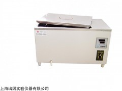 恒温振荡水槽,上海DKZ-450A电热恒温振荡水槽厂家