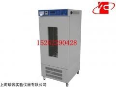 80L恒温恒湿培养箱,485接口恒湿箱,打印机恒温恒湿培养箱