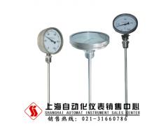 上海直销径向型双金属温度计WSS-511,双金属温度计价格