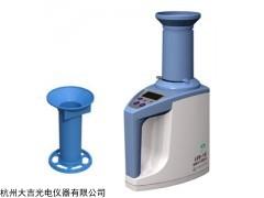 蔬菜种子水分测定仪厂,LDS-1S蔬菜种子水分测定仪