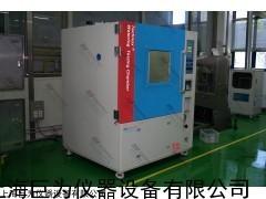 耐尘试验机TH-408,耐尘试验机厂家,耐尘试验机价格