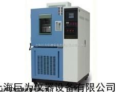 高温试验箱JW-3002,高温试验箱直销,试验箱批发