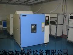 直销高温试验箱JW-3002,高温试验箱,试验箱价格
