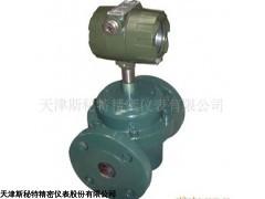 LC机械表头椭圆齿轮流量计,斯密特LC椭圆齿轮流量计厂家直销