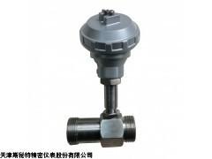 涡轮流量计,LWGY-DN80螺纹连接涡轮流量计