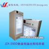供应万顺牌JZX-250D智能数显光照培养箱,光照培养箱推荐