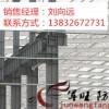 超薄型钢结构防火图