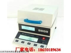 HDS-16-1卤素水分测定仪价格,水分测定仪厂家