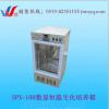 万顺优德娱乐供应智能型SPX-80升数显恒温生化培养箱