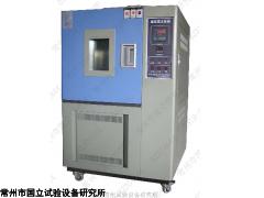 可编程高低温试验箱价格,上海可编程高低温试验箱价格
