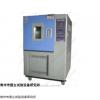 可編程高低溫試驗箱價格,上海可編程高低溫試驗箱價格