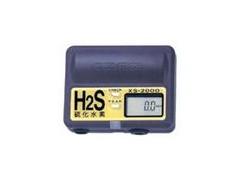 XS-2100便携式硫化氢检测仪 新宇宙硫化氢检测仪价格