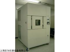快速温度变化试验箱,巨为冷热冲击试验箱价格