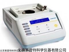 莱普特漩涡混合器价格,北京MS-3000混匀小精灵