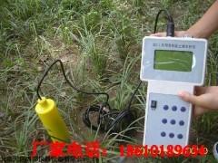 SU-LB土壤水分测定仪价格,水分测定仪厂家直销