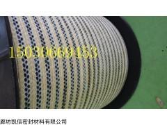 11*11mm芳纶碳素盘根生产厂家
