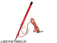 便携式直流高压放电棒