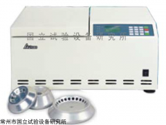 TGL-18R冷冻高速离心机厂家