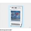 上海BS-1E数显振荡培养箱厂家