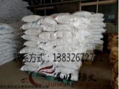 竖井封堵防火包常用规格,竖井封堵阻火包生产厂家
