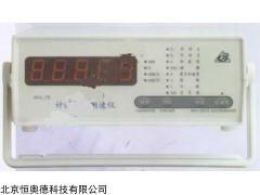 GT/MVL-5B 计时、计数、测速仪   本周特价